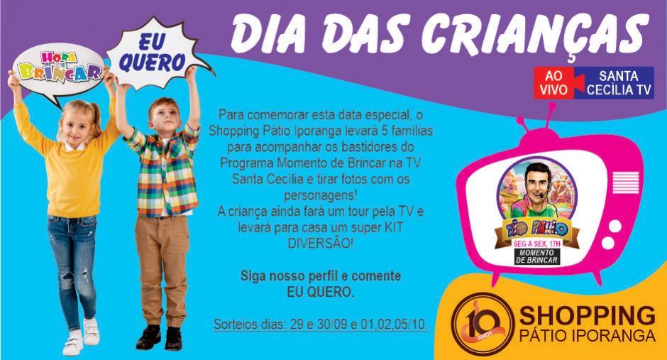 Dia das Crianças 2020